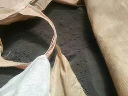 Copper ore/concentrates