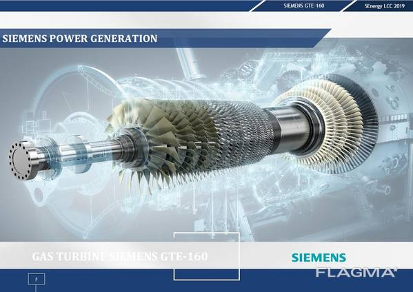 Energy equipment (gas turbine siemens gte-160 with generator sgen5-100a-2p)