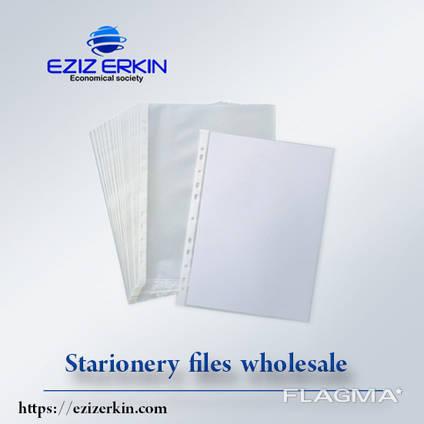 Канцелярские файлы для документов