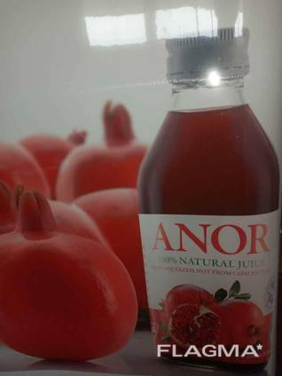 Pommegranade juice natutal