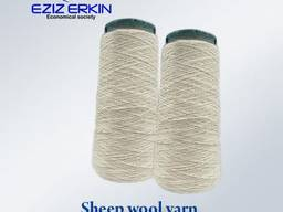 Пряжа из овечьей шерсти