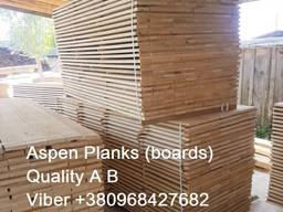 Sell sawn timber, edged planks, blanks Aspen